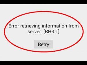 Error retrieving information from server