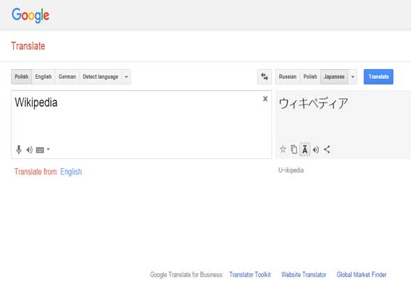 google-webpage-translate